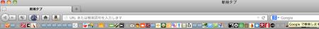 スクリーンショット(2013-06-30 17.28.55)