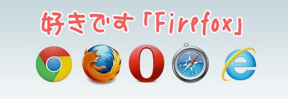 firefox_adon_title