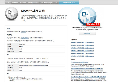 mamp_wordpress_screenshot04