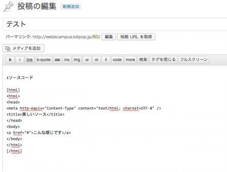 sauce_kijinai03
