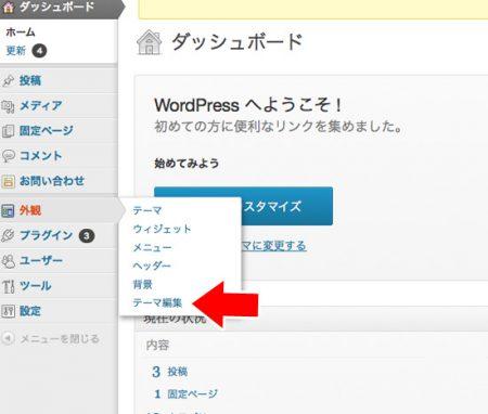 wp_more_delet_02
