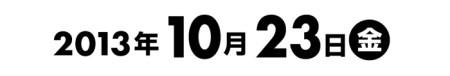 DTP_oboegaki05