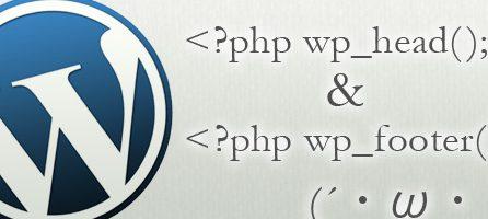 wp_header_tag_top