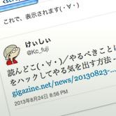 wp_twitter