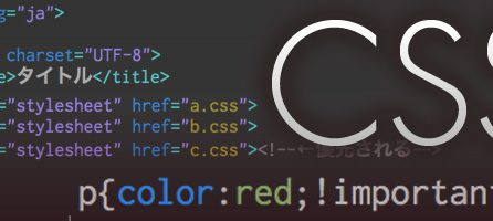 css_important_top