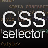 css_selector_thm