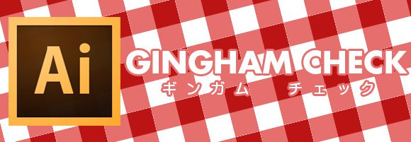 Illustrator_gingamu_top