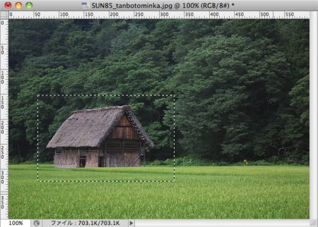 photoshopcs6_kinou01