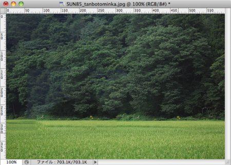 photoshopcs6_kinou03