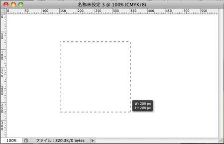 photoshopcs6_kinou09