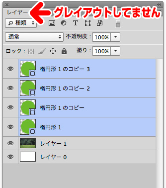 photoshopcs6_kinou10