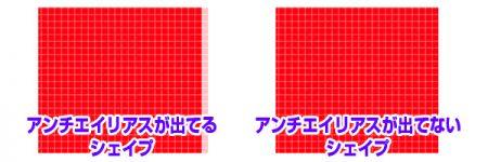 photoshopcs6_kinou11
