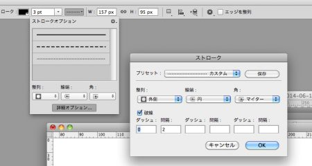 photoshopcs6_kinou16