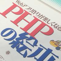 wordpress_page_php_thm