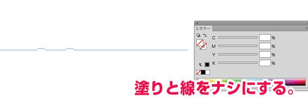 Illustrator_koneta02