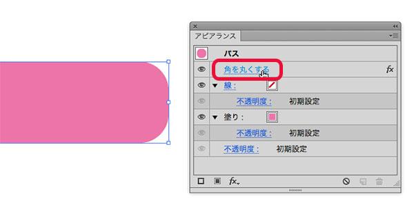 Illustrator_koneta23