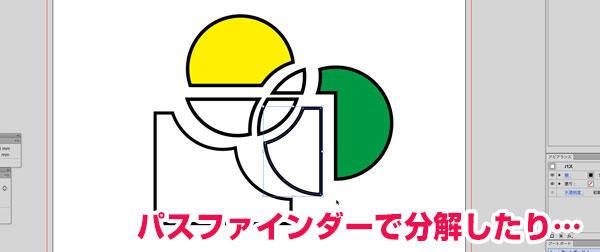 livepaint_02
