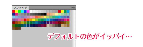 photoshop_color01