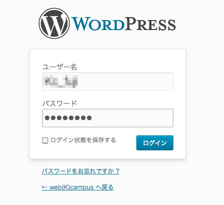wordpress_password07