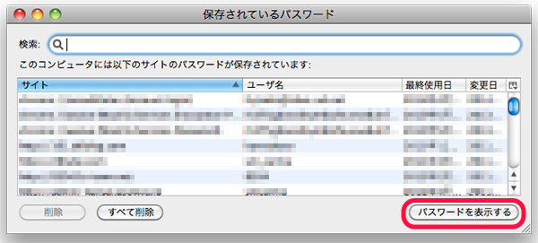 wordpress_password09