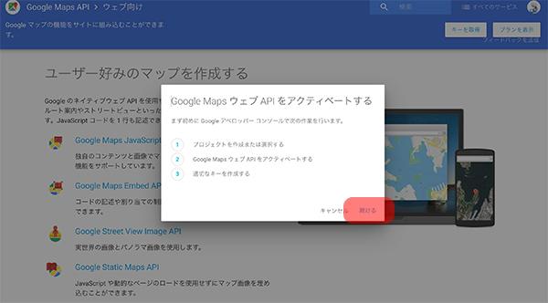 google-map_tuiki02