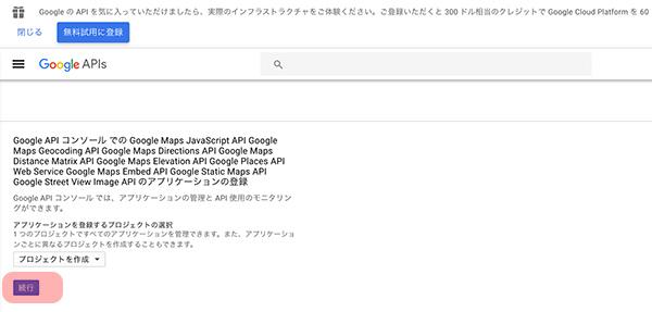 google-map_tuiki03