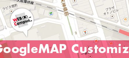 gooleMap_customize_top