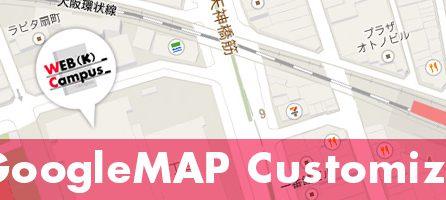 gooleMap_customize_top