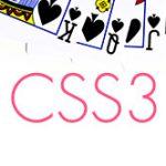 (K)ロールオーバー時に画像が拡大したり回転したりするCSS3を試した