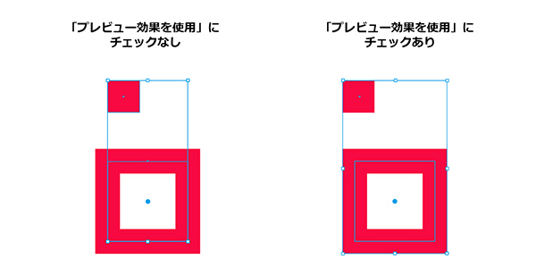 Illustrator_seirersu06