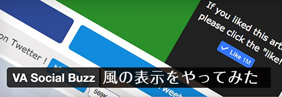 wp_va_social-fu