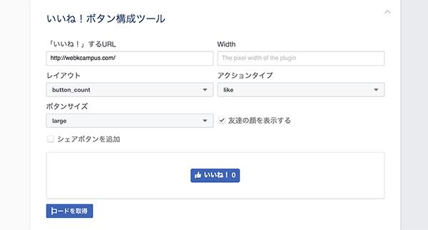 wp_va_social-fu02