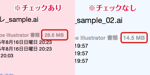 Illustrator_gokan02