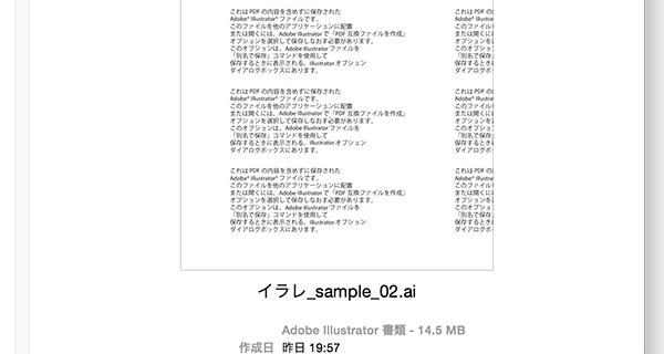 Illustrator_gokan03