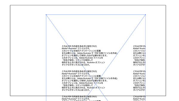 Illustrator_gokan04