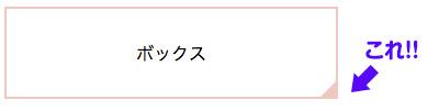 css-sankaku