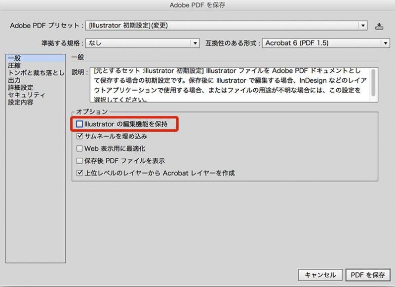 pdf-compression01