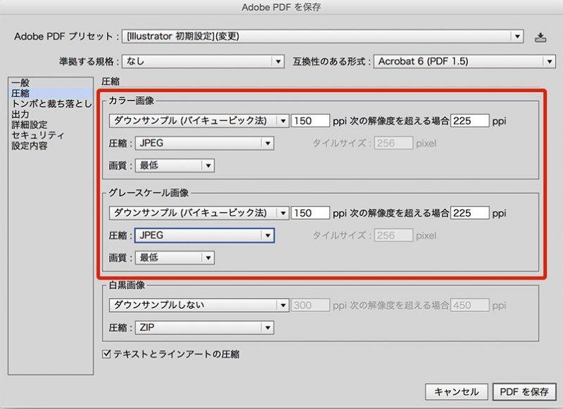 webサービス ファイル pdf