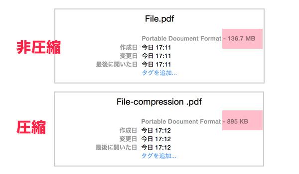 pdf-compression03