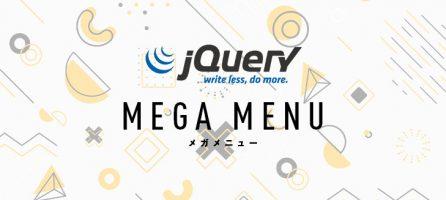 mega-menu-ttl